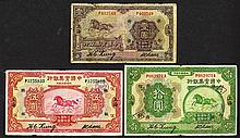National Industrial Bank of China, 1924 Shanghai Issue Trio.