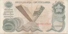 2 MILIONI DI DINARI 1969 SCARCE YUGOSLAVIA BANK NOTE - PAPER MONEY