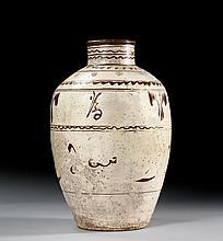 GRANDE JARRE EN GRES EMAILLE CIZHOU, CHINE, DYNASTIE YUAN, XIVEME SIECLE