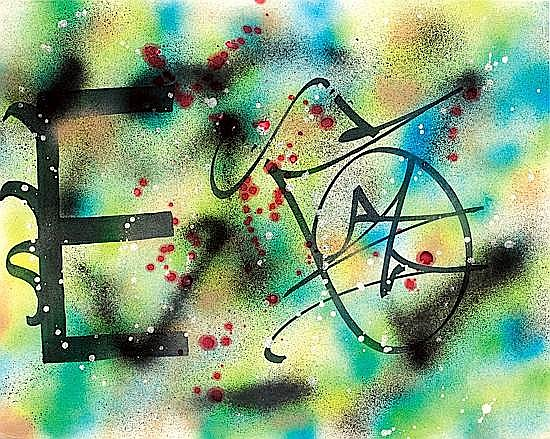 RAMMELLZEE (né en 1960 -) SANS TITRE, 1984 Bombe aérosol sur papier signé dans...