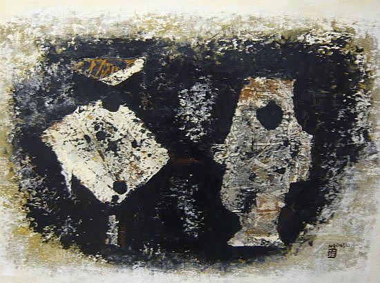 Naondo NAKAMURA (1905-1981) COMPOSITION Huile sur toile