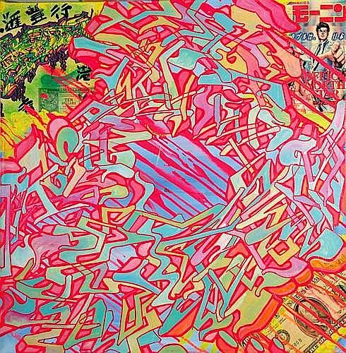Aaron Sharp Goodstone dit SHARP (né en 1966) SANS TITRE Acrylique et collages sur toile