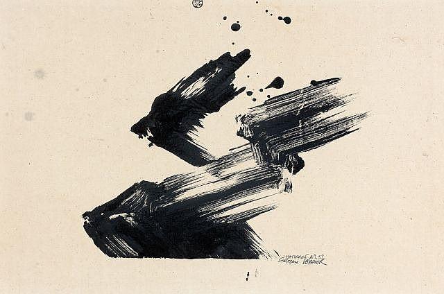 Fabienne VERDIER (née en 1962) MATURARE N°33 Encre de Chine sur papier
