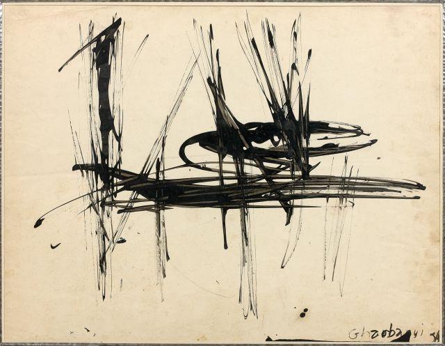 Jilali GHARBAOUI 1930 - 1971 Violence - 1959 Encre sur papier