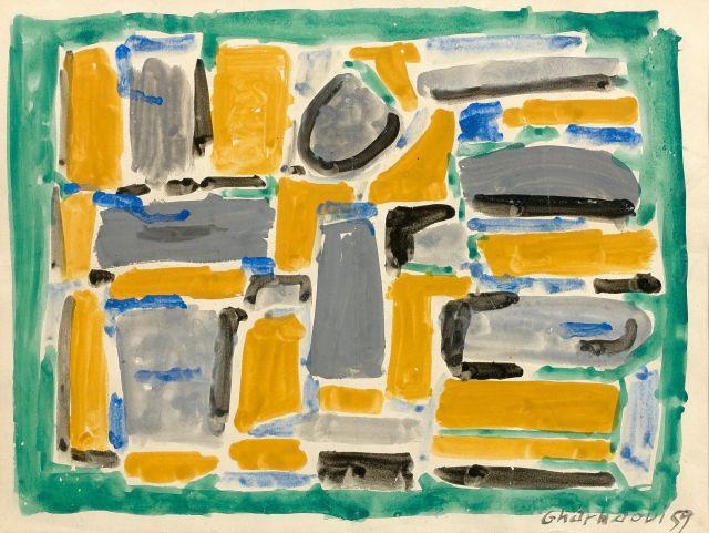 Jilali GHARBAOUI 1930 - 1971 Composition - 1959 Gouache sur papier
