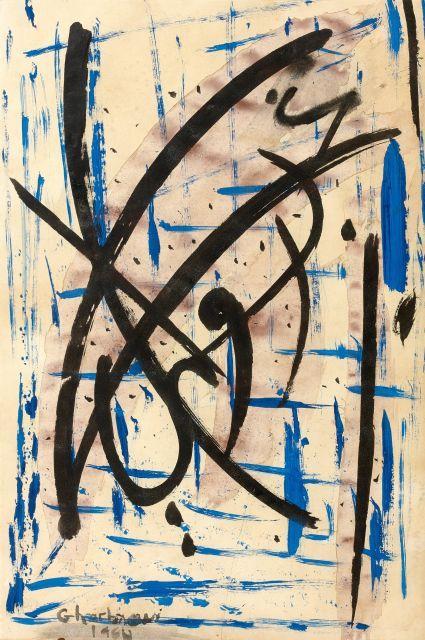 Jilali GHARBAOUI 1930 - 1971 Composition Gouache sur papier