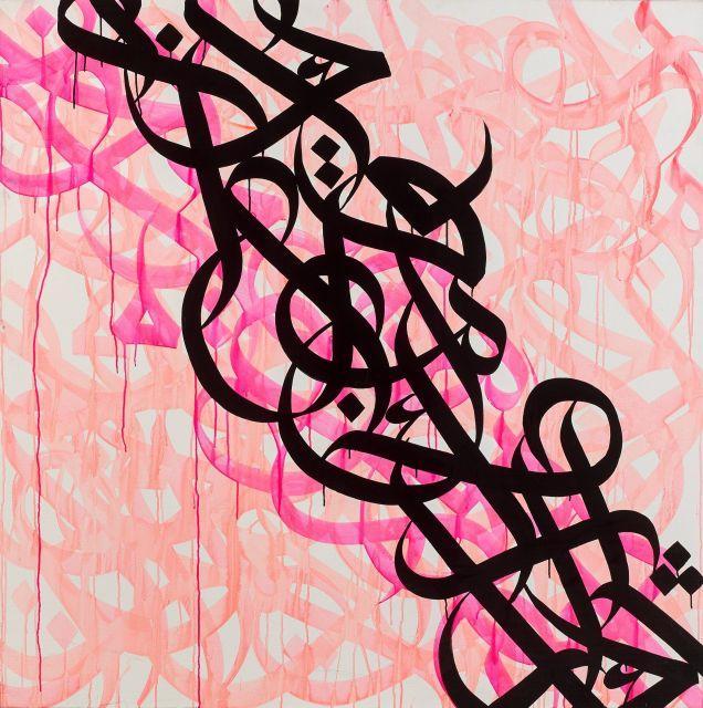 EL SEED Né en 1981 Sans titre - 2013 Acrylique sur toile