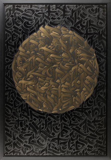 INKMAN Né en 1990 Sans titre - 2015 Acrylique sur toile