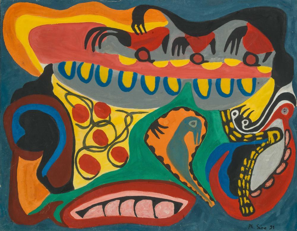 Philippe SÈNE né en 1945 - Sénégal Camb alé (le puits sacré), 1991 Huile sur toile