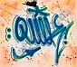 QUIK (Linwood A. Felton dit) (né en 1958 -) SANS TITRE (QUIK), 1983 Peinture aérosol et marker sur toile, Lin Felton, Click for value