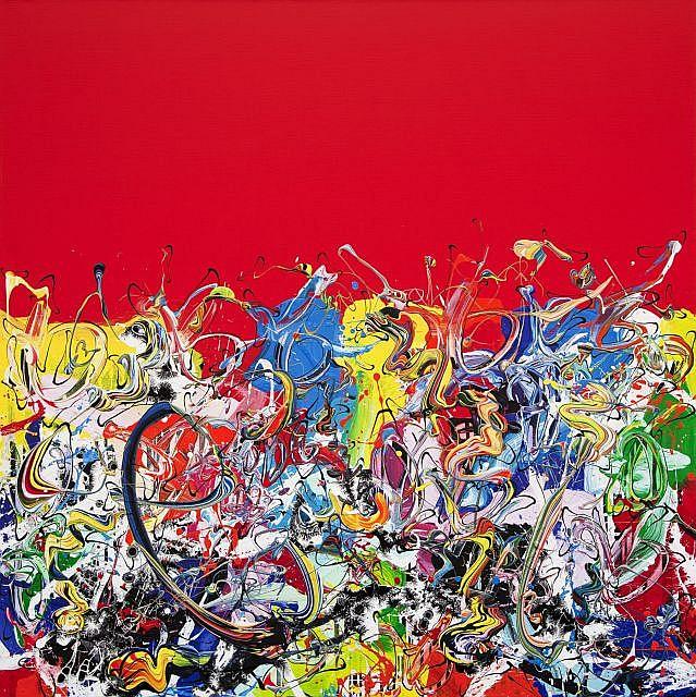 Katrin FRIDRIKS (née en 1974) RED LIGHT, 2010 Acrylique sur toile