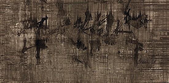 Brion GYSIN 1916 - 1986 Lavis d'encre, 1966 Lavis d'encre sur papier recto/ verso [275 x...