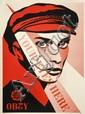 Shepard FAIREY (OBEY GIANT) (né en 1970) YOUR EYES HERE, 2010 Sérigraphie en couleurs