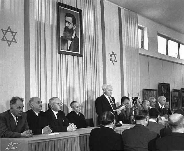 Rudy WEISSENSTEIN  Déclaration de l'Indépendance d'Israël par Ben Gurion au Musée d'Art de Tel Aviv