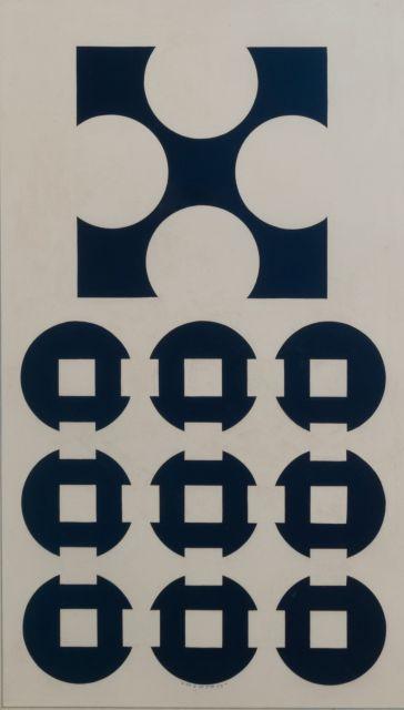 Victor VASARELY (1906 - 1997) ETUDE POUR PROCION - 1958-59 Gouache sur papier