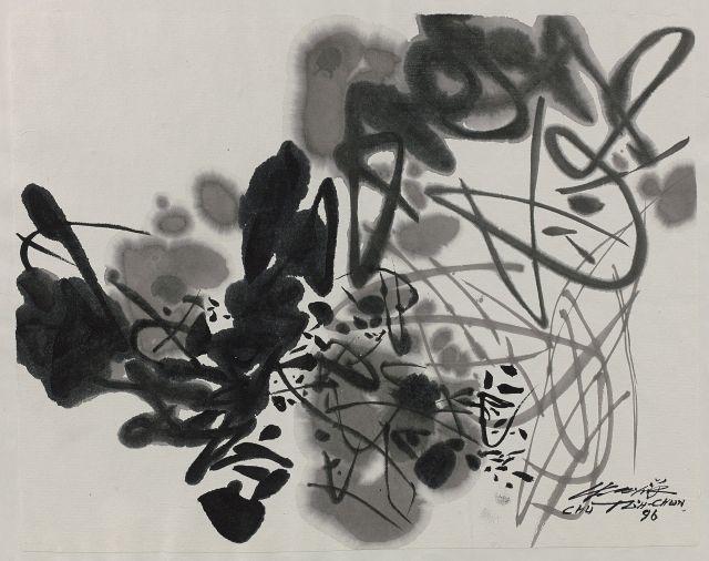 CHU TEH-CHUN (1920 - 2014) SANS TITRE - 1996 Encre de Chine sur papier