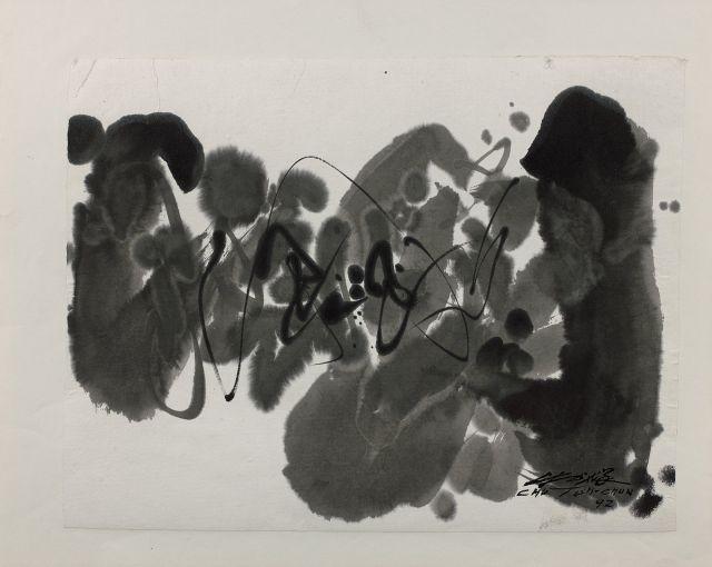 CHU TEH-CHUN (1920 - 2014) SANS TITRE - 1992 Encre de Chine sur papier