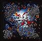 Antonio BANDEIRA (1922-1967) SANS TITRE, 1961 Technique mixte et collage de matériaux sur panneau, Antonio Bandeira, Click for value