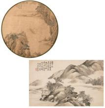 DEUX PEINTURES ENCADRÉES, CHINE