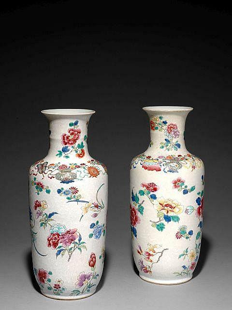 Paire de vases en porcelaine famille rose chine xxe si cle for Porcelaine de chine