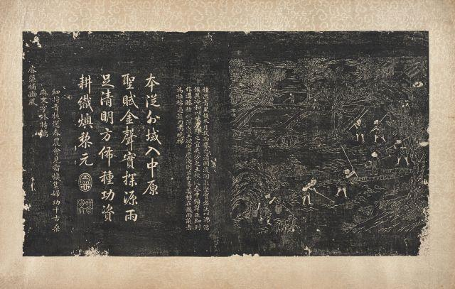 ENSEMBLE DE SEIZE ESTAMPAGES SUR LA CULTURE DU COTON, YUZHI MIANHUA TU, CHINE, DYNASTIE QING, FIN DU XVIIIe SIÈCLE