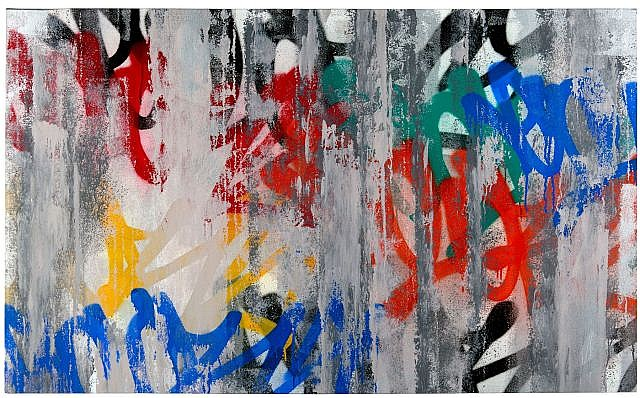 Colorz artwork for sale at online auction colorz biography info for Peinture acrylique sur toile