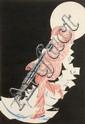 [Jacques SAIGNIER] JAC [Stylo] Pierrot au stylo plume Projet original d'affiche, 92 x 66 cm. Go...