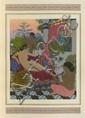 [Léon CARRE] Victor BARRUCAND Le chariot de terre cuite Edition d'art H. Piazza, 1921. In-4, re...
