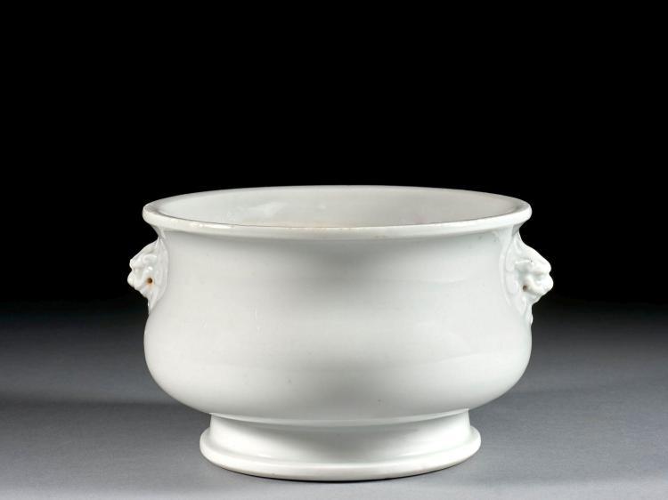 Br le parfum en porcelaine blanc de chine chine dynastie q for Porcelaine de chine