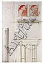 Jean-Pierre RAYNAUD (né en 1939) PSYCHO-OBJET, 1966 Assemblage : panolac, bois, métal, impression photographique sous plastique, cai..., Jean-Pierre Raynaud, Click for value
