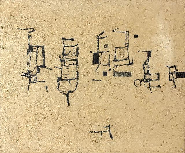 Marc Mendelson (né en 1915) LE LANGUAGE DES FOURMIS, 1956 Huile sur toile