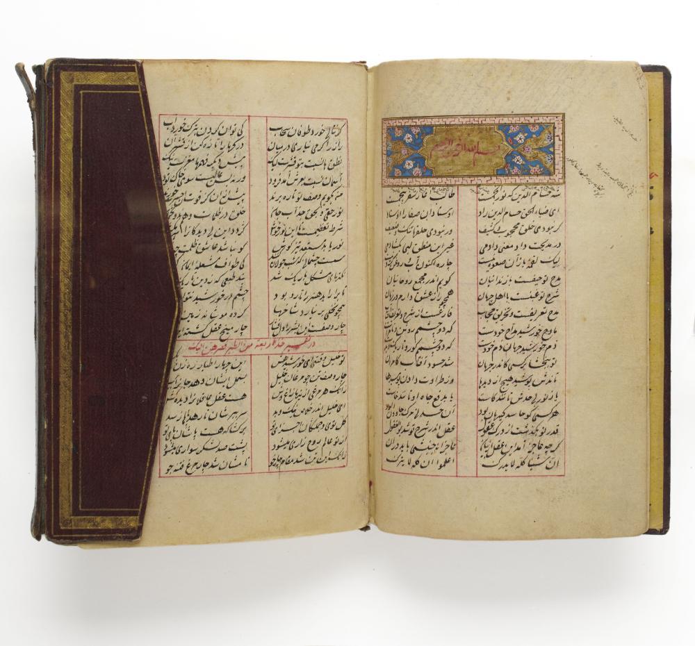 DEUX VOLUMES D'UN MATHNAVI DE JALAL AL-DIN RUMI (M. 1273 A.D.) Turquie ottomane, vers 1700