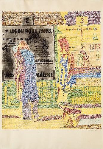 Ivan MESSAC (Né en 1948) UNION LIBRE, 1977 Dessin à l'encre de Chine et encres de couleurs sur papier