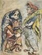 ¤ Isaac RYBACK (Elisabethgrad, 1897 - Paris,1935) LA SOUPE POPULAIRE, 1930 Aquarelle sur papier