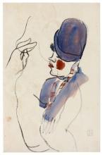 SANYU 1901 - 1966 Femme au chapeau bleu (Nu et main en transparence) - Circa 1920-1930 Aquarelle et encre sur papier