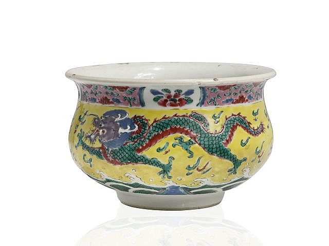 petite vasque en porcelaine famille rose chine dynastie qi