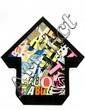 ABOVE (né en 1981) NEO RETRO, 2011 Collages et résine sur flêche en bois découpé,  ABOVE, Click for value