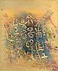 Kwan NAM (1911 - 1990) CARACTERES ILLISIBLES (2), 1972 technique mixte sur toile, Kwan Nam, Click for value