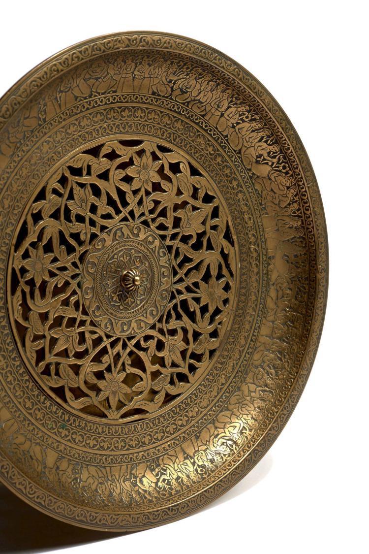 Aigui re et bassin en cuivre iran art qajar fin du 18e si - Bassin en cuivre versailles ...
