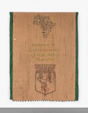 Meschac GABA Béninois - Né en 1961 Museum of Contemporary African Art in Sweden Tissu, toile et pièces de monnaies
