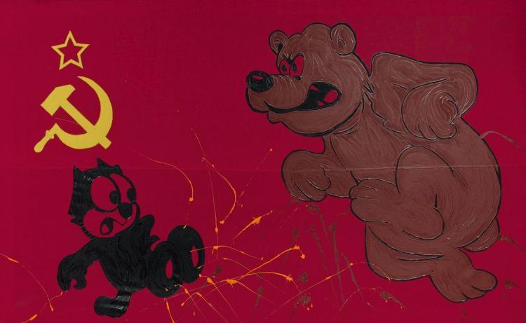 Ronnie CUTRONE Américain - 1948 - 2013 Threat - 1982 Acrylique sur drapeau soviétique en toile