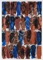 ARMAN (1928-2005) BATEKE FOUR, 1999 Gouache et encre sur papier