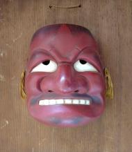 Vintage Japanese Mask Ceramic on Wood
