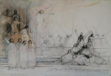 RAFAEL DUSSAN (1957 - ) Concilio de Amor Drawing Mixta