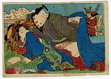 Shunga Woodblock Ukiyoe Utagawa/Utamaru Ca. 1880's