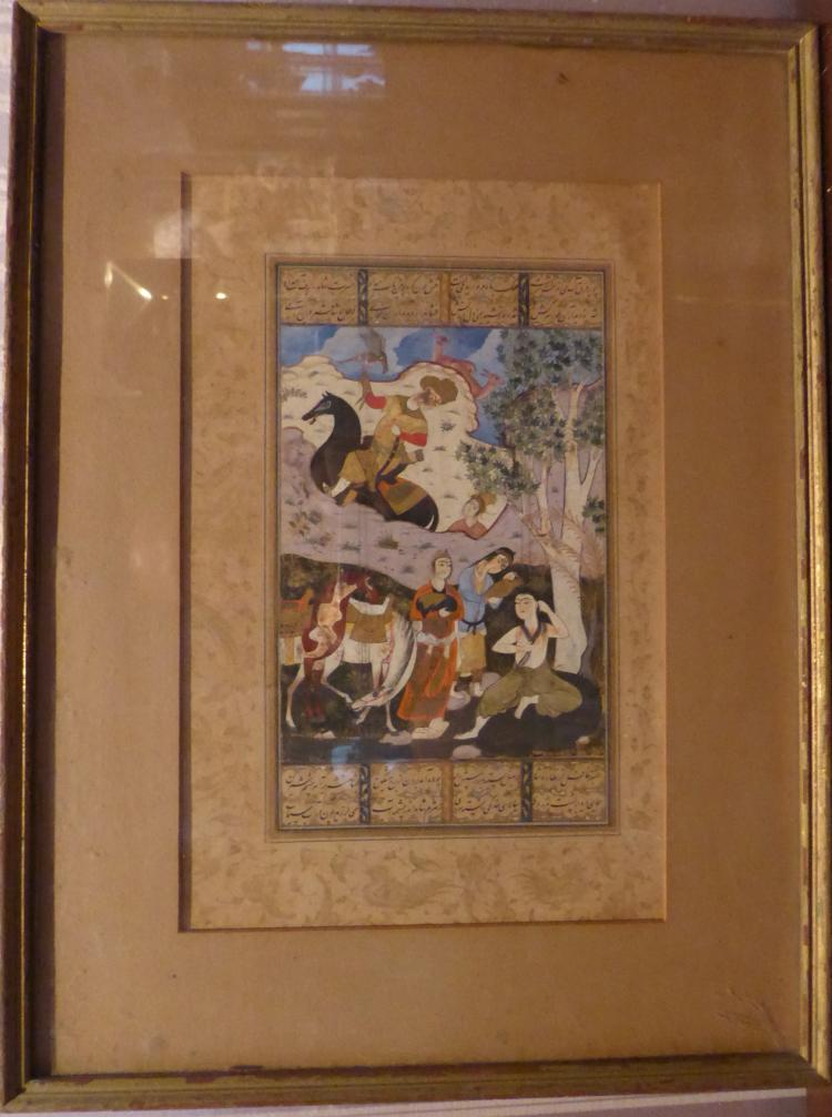 Antique Persian Painting