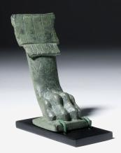 Roman Bronze Furniture Support - Lion's Paw