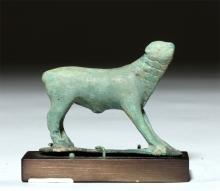 Greek Bronze Animal Votive, Near-Miniature
