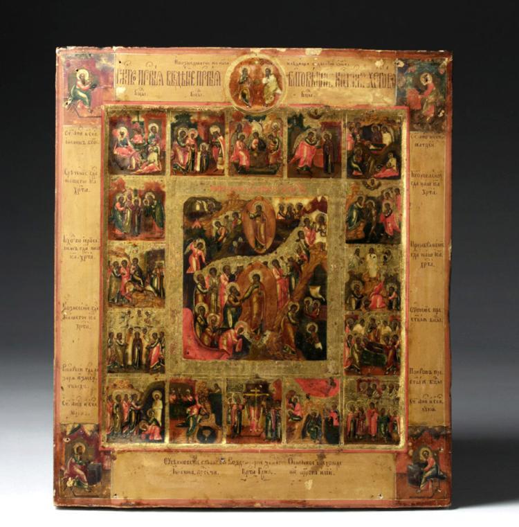 18th C. Russian Icon - Resurrection & Anastasis