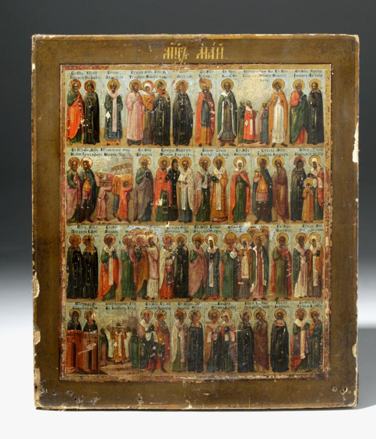 19th C. Russian Icon - Synaxaria Calendar for May